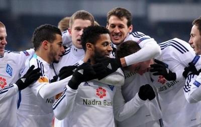 Жеребьевка Лиги Европы: Динамо едет во Францию, Днепр сыграет с Олимпиакосом