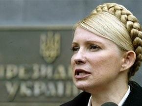 Секретариат Ющенко: Обещания Тимошенко вернуть вклады Сбербанка не будут выполнены