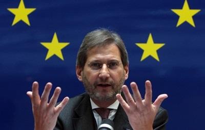 Україна має провести реформи для отримання допомоги ЄС – єврокомісар