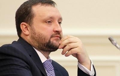 ЄС ніколи не накладав арешт на мої рахунки - Арбузов