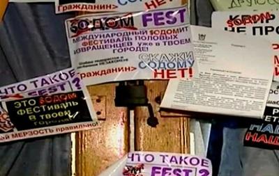 Российский закон об  ЛГБТ-пропаганде  сделал жизнь геев опаснее - BBC