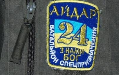 Батальон Айдар реорганизуют до конца года