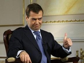 Медведев: Россия завершит переговоры по ВТО в 2010 году
