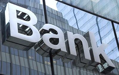 Світові банки обмежують рублеві операції - ЗМІ
