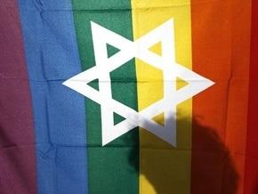 В Иерусалиме без происшествий прошел гей-парад