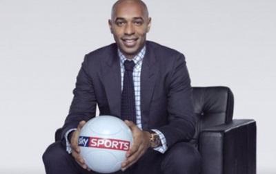 Анрі стане найбільш високооплачуваним футбольним експертом в Англії