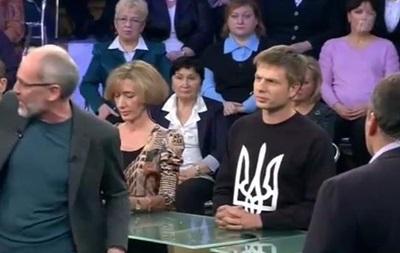 Нардеп в эфире российского ТВ: Вы пугаете людей  бредовыми рассказами