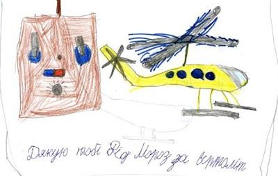 В Україні триває проект для дітей з ВІЛ  Мрії збуваються
