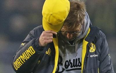 Головний тренер Боруссії зняв кепку перед уболівальниками