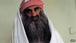 На Гуантанамо начинается суд над  организаторами 9/11