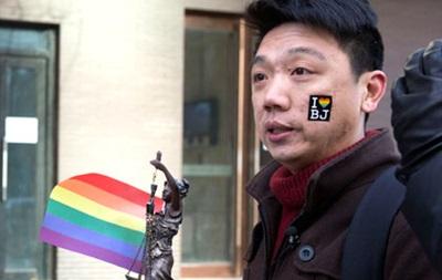 В Китае от гомосексуализма лечили электричеством
