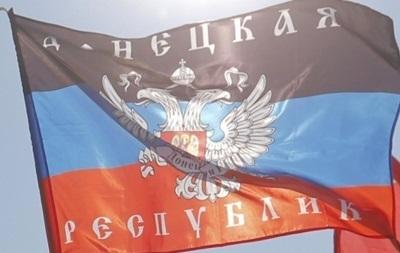 В ДНР учредили должность уполномоченного по правам человека