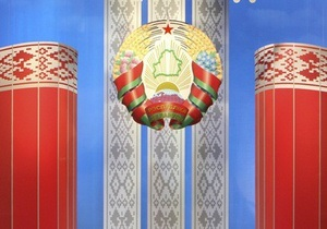 Moody s снизило кредитный рейтинг Беларуси