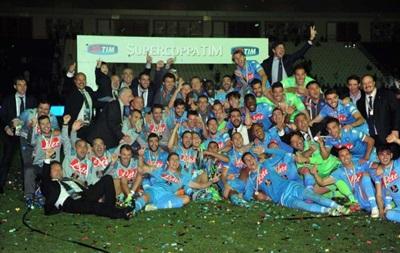 Наполі став володарем Суперкубка Італії, здолавши Ювентус у серії пенальті
