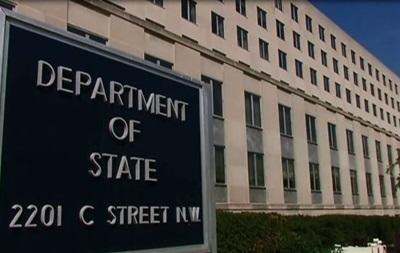 В Госдепартаменте США не комментируют исчезновение интернета в КНДР