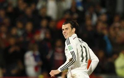 Реал может отпустить Бейла в другой клуб только за миллиард евро - СМИ