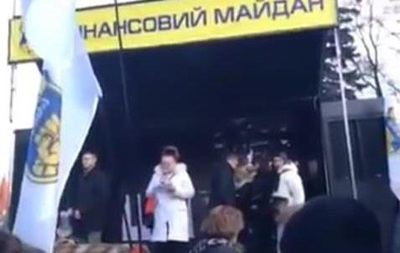 Фінансовий Майдан: Ми готові йти на радикальні заходи