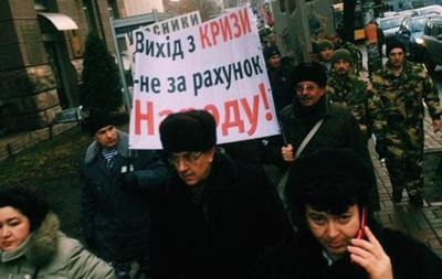 Протести під Радою: активісти не ночуватимуть під стінами ВР