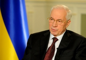 Азаров уверен, что Россия согласится на изменение формулы образования цены на газ