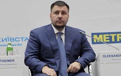 Бюджет Украины принимается в интересах кредиторов, а не граждан - Клименко