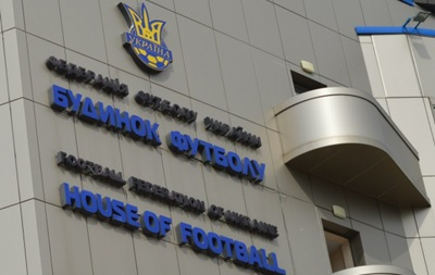 СБУ і Генпрокуратура здійснюють обшук в Будинку Футболу