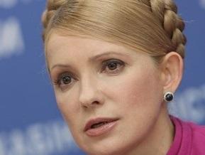 Тимошенко опровергла информацию о запрете министрам посещать президентский бизнес-форум