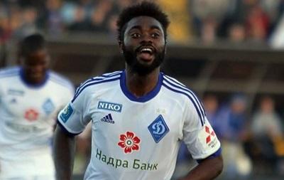 Игрока Динамо приглашают два французских клуба