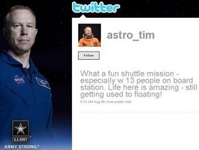 Астронавт пишет в Twitter прямо с орбиты