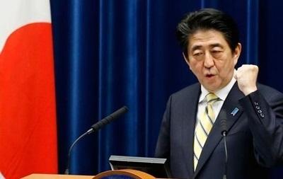 Переобраний прем'єр-міністр Японії представив новий уряд