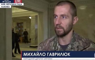 Нардеп Гаврилюк пригрозив Кабміну  бунтом , якщо будуть урізані пільги