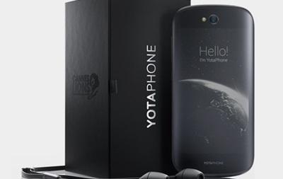 СМИ: новый YotaPhone 3 появится в продаже через год-полтора