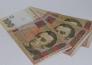 ЕБРР улучшил прогноз роста ВВП Украины в 2011 году
