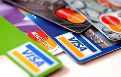 MasterCard припинила обслуговування карток у Криму