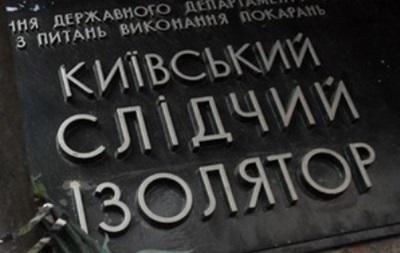 Из Киевского СИЗО сбежал подозреваемый