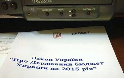 БПП підтримає бюджетний пакет законопроектів - Луценко