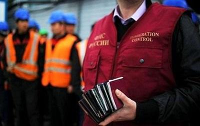 Россия отменит миграционные послабления для украинцев