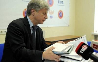 Дело плохо: РФС должна российским судьям и инспекторам больше 25 млн рублей