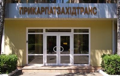 Працівники ПрикарпатЗахідтрансу заявляють про атаку рейдерів