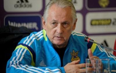 Фоменко: Футбол не может быть оторван от общей жизни людей