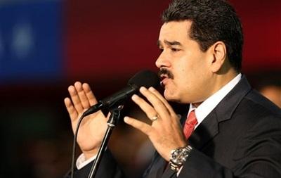 Мадуро звинуватив США у веденні  нафтової війни  з метою руйнування Росії