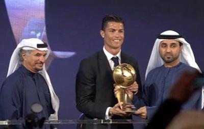 Криштиану Роналду в Дубае вручили приз лучшего игрока года