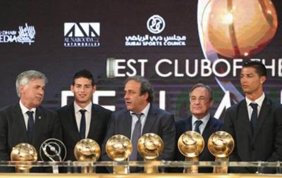 Мадридский Реал получил семь наград Globe Soccer Awards