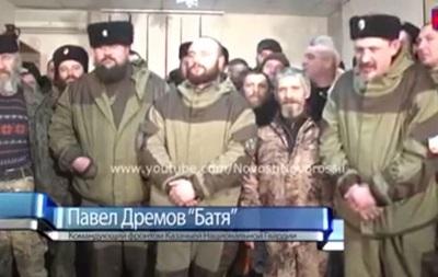 Казаки  в Луганской области устроили военный бунт