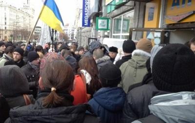 В Харькове подрались патриоты Украины и сторонники ДНР