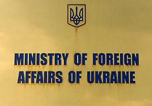 МИД рекомендует украинцам воздержаться от поездок в Израиль и Сектор Газа