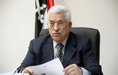 Глава Палестинской автономии подписал документы о присоединении к МУС
