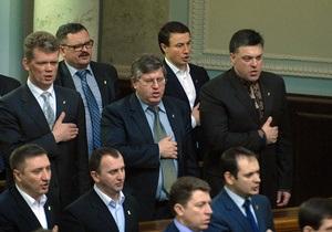 Свобода подала в суд на регионалов и Симоненко за обвинения в фашизме