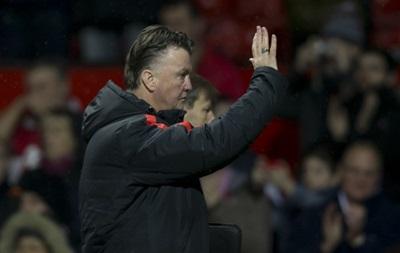 Луи ван Гал: Ты проигрываешь, а фанаты Манчестер Юнайтед все равно аплодируют