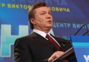 National Interest: Обхаживая Киев