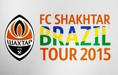 Шахтар вирушає в тур Бразилією